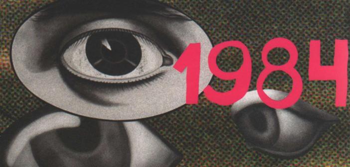 1984georgecapa