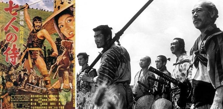 sete samurais